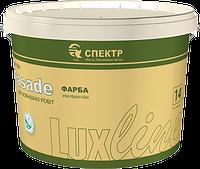 Водоэмульсионная краска, фасадная LuxLine С-24, 1,4 кг, для наружных и внутренних работ