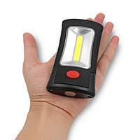 Кемпинговый светодиодный фонарь WY-6630