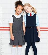 Школьные юбки и сарафаны