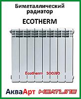 Биметаллический радиатор Ecotherm 500х80х80