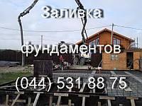 Фундаментные работы Киев и Киевская область