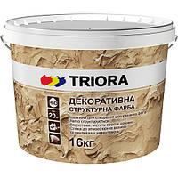 Декоративная структурная краска ТМ «TRIORA» триора