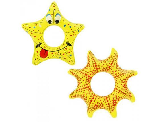 Надувной круг Звезда, 2 вида, 80 см, фото 2
