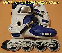 UNI Pro FSK 36-40=22-24,5см Раздвиж Новые Фрискейт ФСК, FSK, аналог Seba