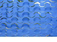 Сеть маскировочная Shelter Deco синяя 1.5Х6