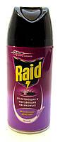 RAID от тараканов, муравьев, клопов, блох, мух, комаров, ос, многоножек, аэрозоль 300 мл.