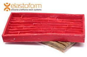 Duramould ET45A полиуретан для гибких форм (пробник 2кг)Дюрамолд для гипса и бетона