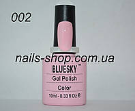 Гель-лак Bluesky 10 ml 002