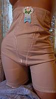 Панталоны женские размер 48-50, цвет черный и беж.