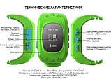 Умные часы, часы smart  Q50, Детские умные GPS часы , фото 2