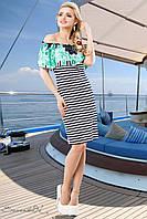 Летнее приталенное платье в полоску с открытыми плечами 42-48 размеры, фото 1