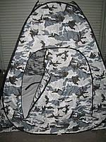 Палатка атомат зимняя туристическая 2.5*2.5*1.4