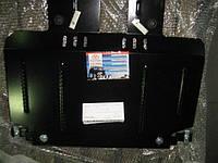 Защита двигателя, купить защиту двигателя, защита картера Hafei