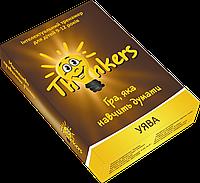 Thinkers Уява 9-12 років (українською)