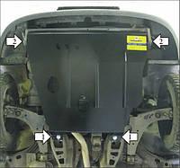 Защита двигателя, купить защиту двигателя, защита картера Volkswagen