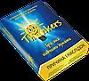 Thinkers Причина та наслідок 9-12 років (українською) (09041)