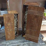 Деревянная коробка для упаковки вина   винтаж, фото 1