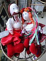 """Куклы в украинской одежде """"Козак и козачка"""", фото 1"""