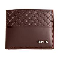 Мужской  кошелек BOVI'S Brown