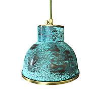 Светильник подвесной купол Loft Steampunk [ Pendant Green Patina ]
