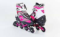 Роликовые коньки раздвижные  ZELART (р-р 34-37, 38-41) (PL, PVC, колесо PU, алюм. рама, розовый), фото 1