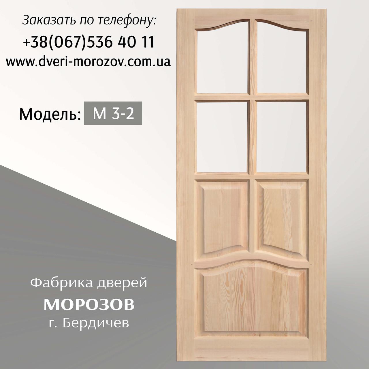 Двери из массива сосны - Продажа деревянных дверей собственного производства г.Бердичев - доставка по Украине в Бердичеве
