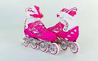 Роликовые коньки раздвижные ZELART (р-р 30-33, 34-37, 38-41) HEARTFUL (PL, PVC, колесо PU, алюм. рама, розовый, фото 1