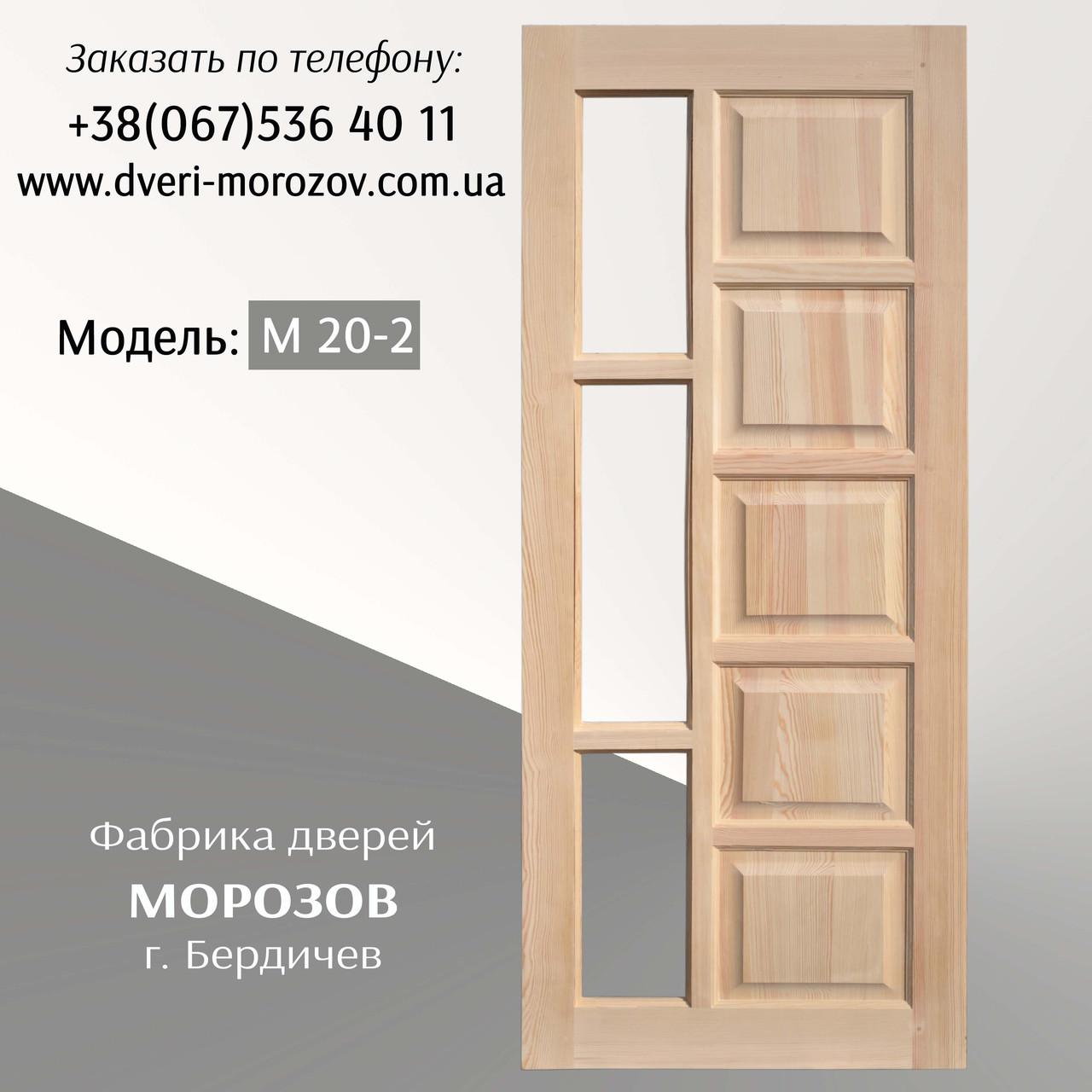 Межкомнатные двери под стекло из массива сосны - Продажа деревянных дверей собственного производства г.Бердичев - доставка по Украине в Бердичеве