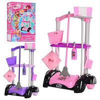 Набор для уборки детский  Волшебные помощницы Limo Toy от 3-х лет