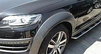 Расширители арок Audi Q7 2006-2015