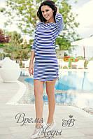 Платье в полоску с разрезом. Синее, 4 цвета. Р-ры: SML.