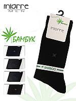 Miorre носки мужские бамбук