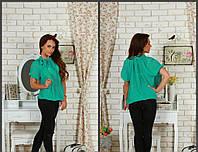 Женская плиссированная блузка  шифон