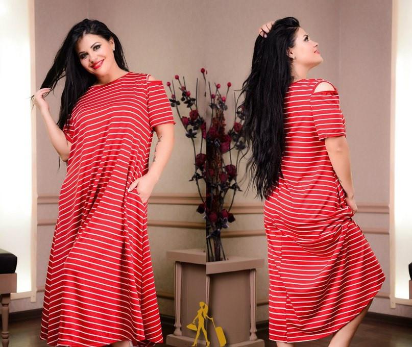 28f4e252731 Женское летнее длинное платье балахон