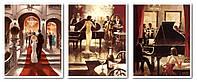 Картины по номерам 50х120 см. Триптих Богема
