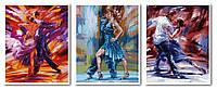 Картины по номерам 50х120 см. Триптих Танец страсти
