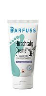 Barfuss Hirschtalg Creme  Barfuss Крем для кожи ног с оленьим жиром   50ml