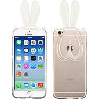 """Чехол силиконовый Кроличьи ушки с подставкой для iPhone 6/6S (4,7"""") Clear Gold"""