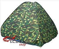Палатка автомат 2,5*2,5 м зеленый КМФ (москитная сетка), фото 1