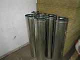 Отвод 4-х сегментный из стали оцинкованной 0,5мм 25/30    , фото 2