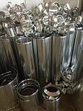 Відвід 4-х сегментний з оцинкованої сталі 0,5 мм 114/30, фото 5
