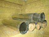 Ізоляція трубопроводу, фото 3