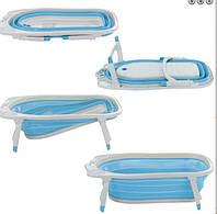 Ванна  DOG SPLASH для купания собак, складная, бело-голубая (габариты 81.5 х 46.5 х h 23 см)