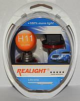 "Автомобильные галогенные лампы ""REALIGHT"" (H11)(+100%)(12V)(55W)"