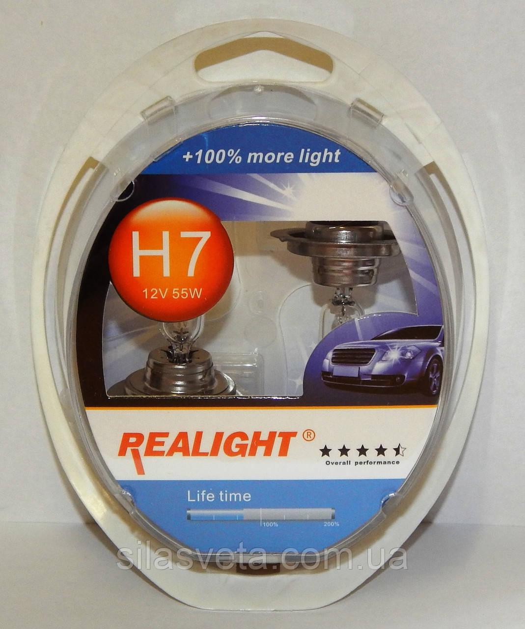 "Автомобильные галогенные лампы ""REALIGHT"" (H7)(+100%)(12V)(55W)"