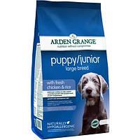 Arden Grange Puppy Junior Large Breed Корм для щенков и молодых собак крупных пород 12кг