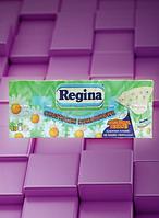 Салфетки гигиенические REGINA-CHRUM