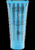Гель для укладки волос Сильная фиксация Estel AIREX, 200 мл.