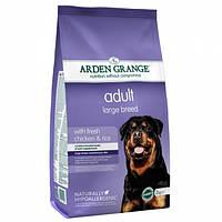 Arden Grange Adult Large Breed Корм для взрослых собак крупных пород с курицей и рисом 12кг