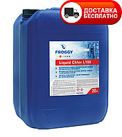 """Жидкий хлор """"Liquid Chlor L100"""" Froggy, 20л"""